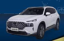 Hyundai New Santa Fe Resmi Dijual, Harga Mulai Rp 560 Jutaan, Ada Mesin Bensin dan Diesel