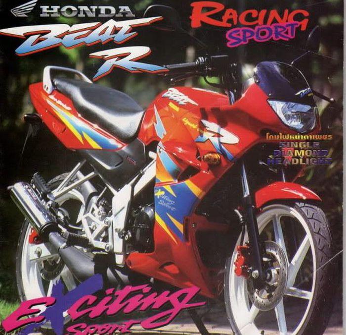 Honda Beat R