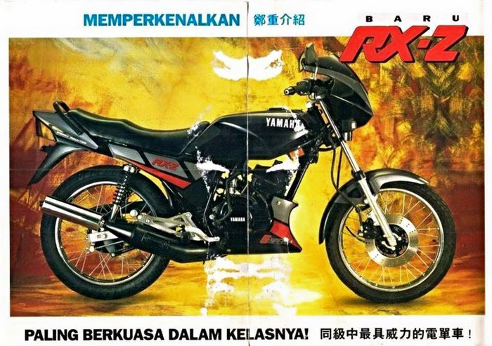 Yamaha RX-Z 6 speed