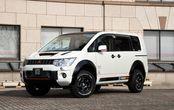 Mitsubishi Delica Bergaya ALTO, MPV Siap Buat Main Tanah