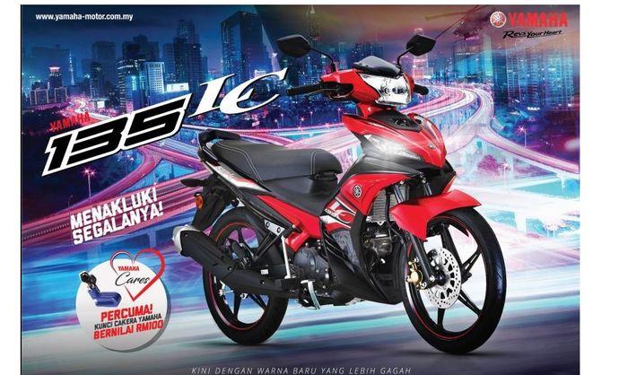 Tampilan Yamaha 135 LC 2019