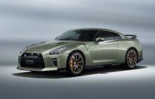 Regulasi Berubah, Penjualan Nissan GT-R Di Negara Ini Harus Disetop